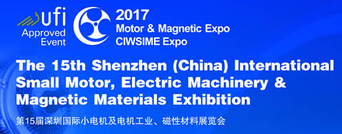 The 15th Shenzhen(China)International Small Motor,Electric Machinery & Magnetic Materials Exhibition